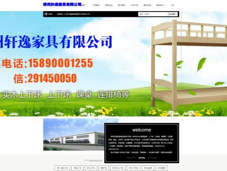 郑州网站优化费用