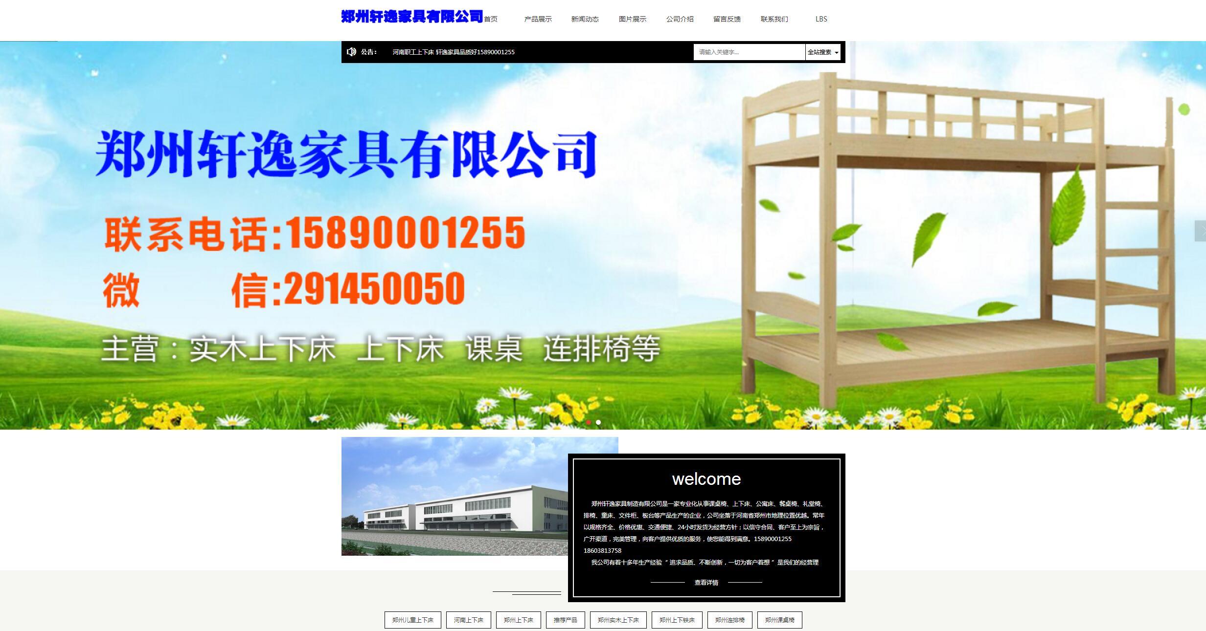 郑州网络营销哪家好【聚商网络】无效全额退款