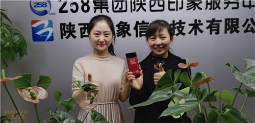 热烈祝贺西安市西京消防总经理张艳领取佳冲移动电源!