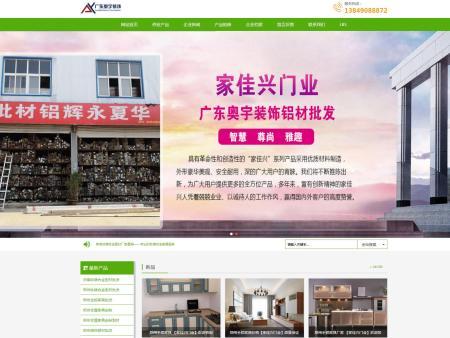 鄭州網站排名優化