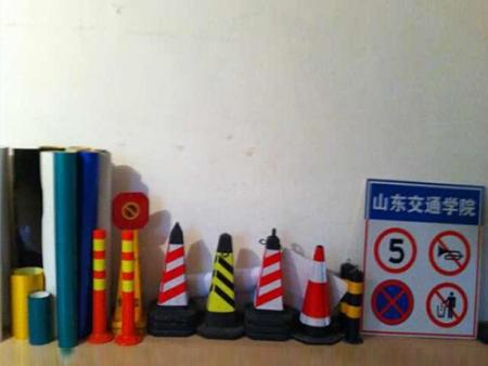 警示牌材料