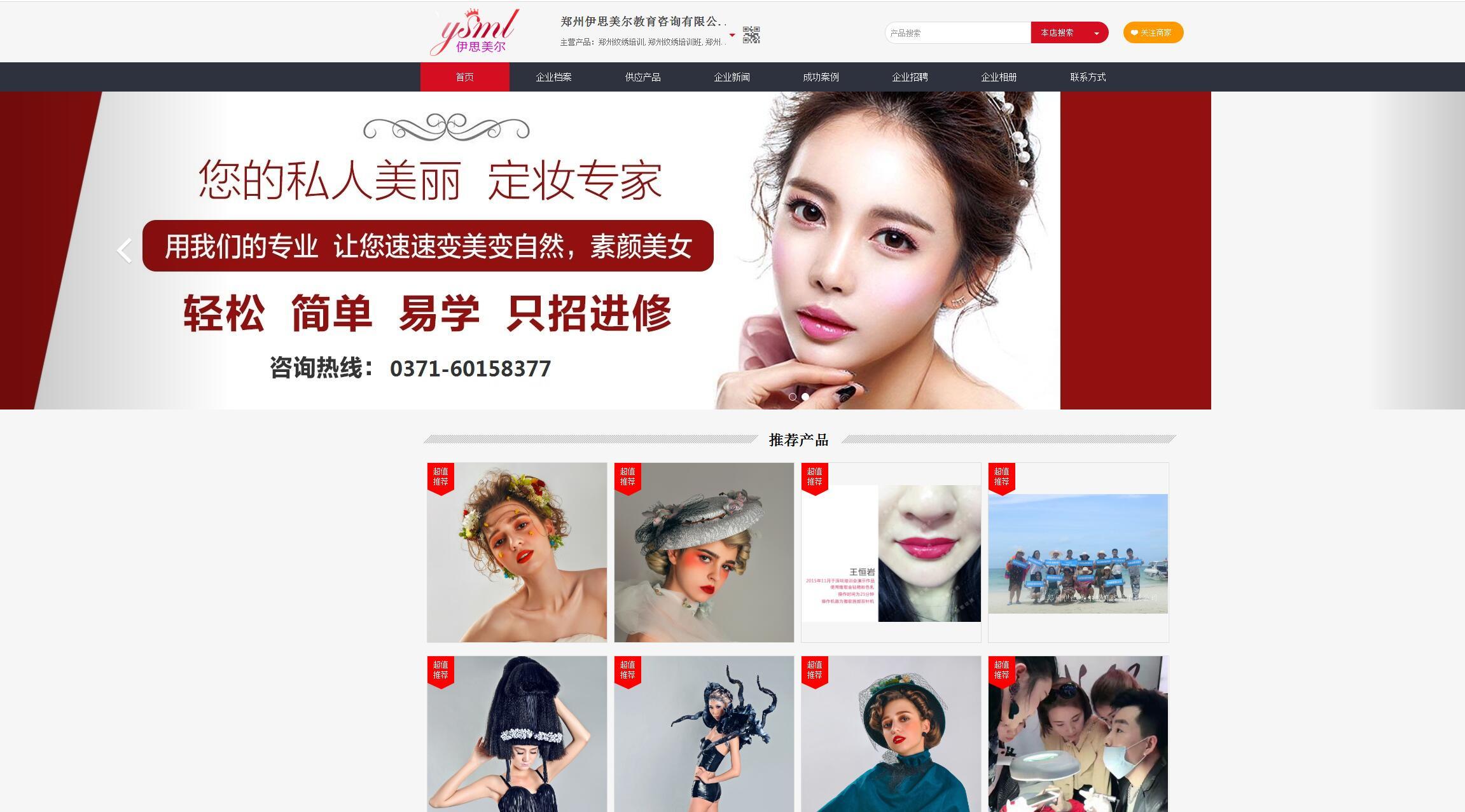 郑州网站推广多少钱一年【聚商科技】价格便宜见效快