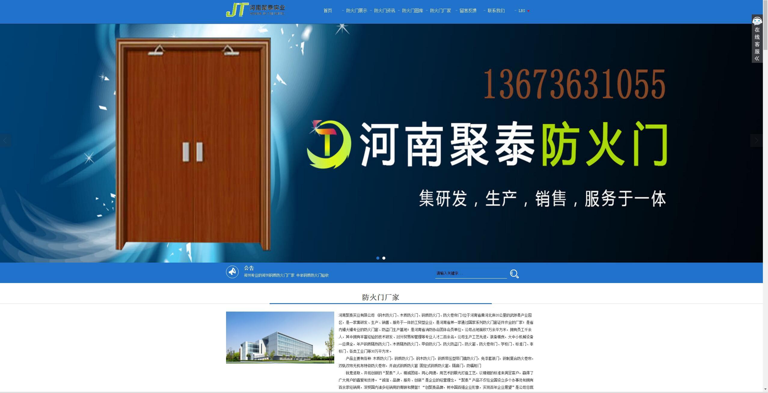 郑州网络营销公司哪家好【聚商科技】您的优选