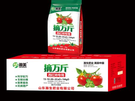 西红柿专用