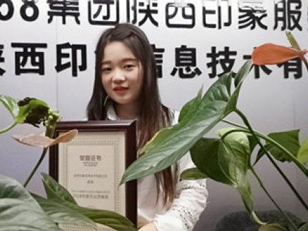 陕西印象公司李夏妮:我是一名骄傲的印象人