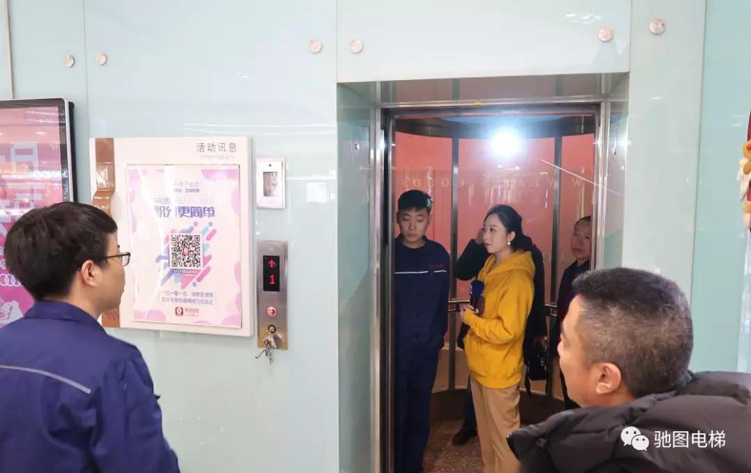 鞍山電梯維保分享電梯的定期檢修如何進行?