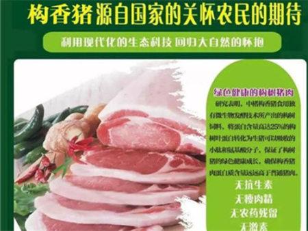 中楮农牧强强联手菜鸟驿站