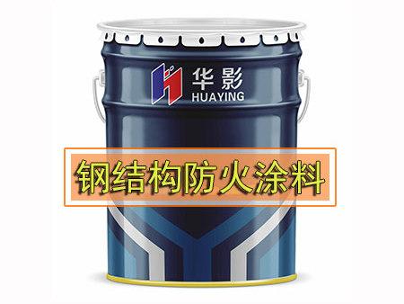 钢结构ManBetX登陆涂料-ManBetX登陆涂料