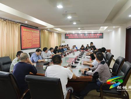 松桃人民政府与久赢国际登录签订投资办学协议