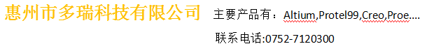 惠州市多瑞科技有限公司