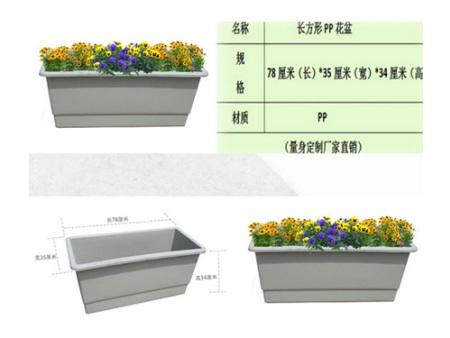 长方形PP花盆