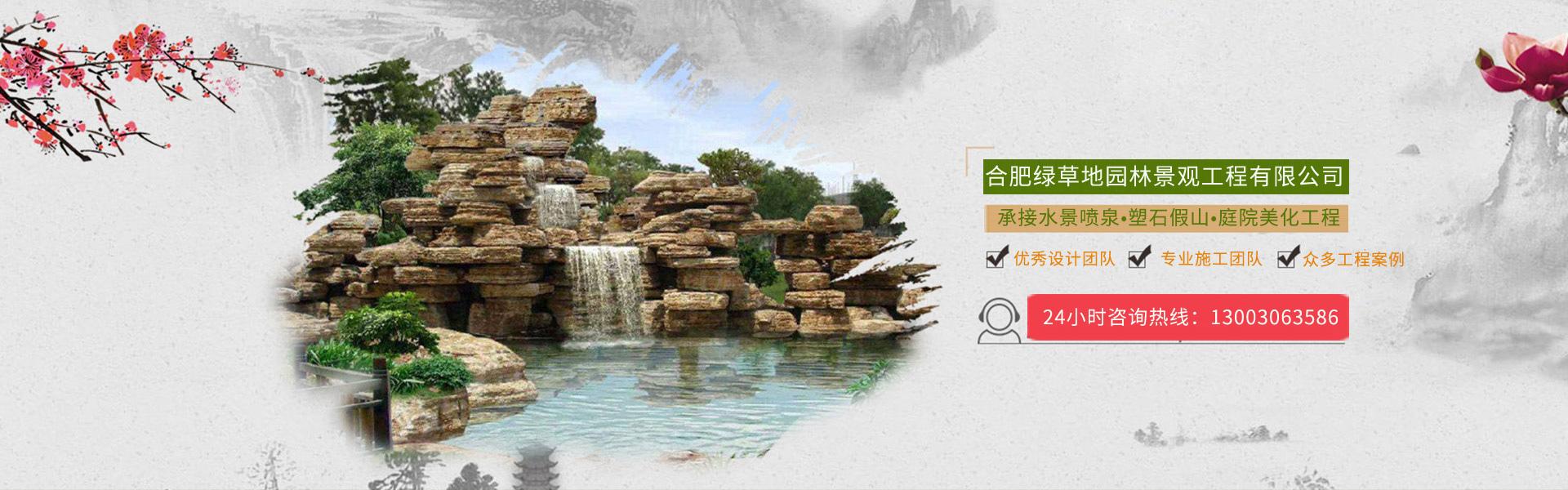 合肥喷泉公司