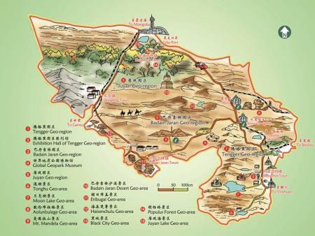 阿拉善沙漠世界地质公园