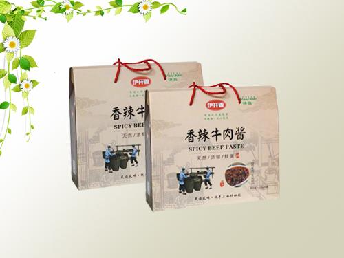 印刷色彩對于泰安茶葉袋來說重要嗎