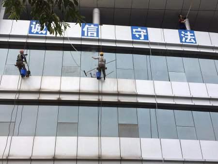重庆博物馆外墙清洗案例