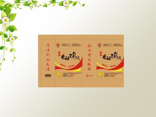 牛皮紙塑料袋-泰安塑料袋批發 價格