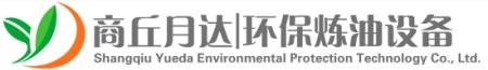 商丘月達環保科技有限公司