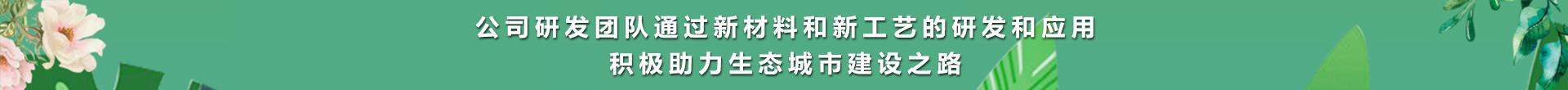 内蒙市政园林园艺 内蒙立体景观绿化 沈阳PVC花箱生产厂家 沈阳铝合金花箱 沈阳道路花箱护栏厂家