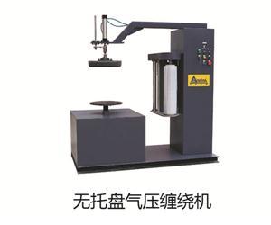 泰安打碼機|泰安包裝機械生產廠家