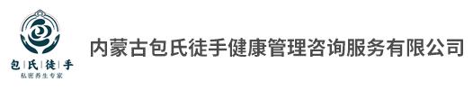 内蒙古万博体育app苹果下载地址万博maxbetx官网网页登录管理服务有限公司
