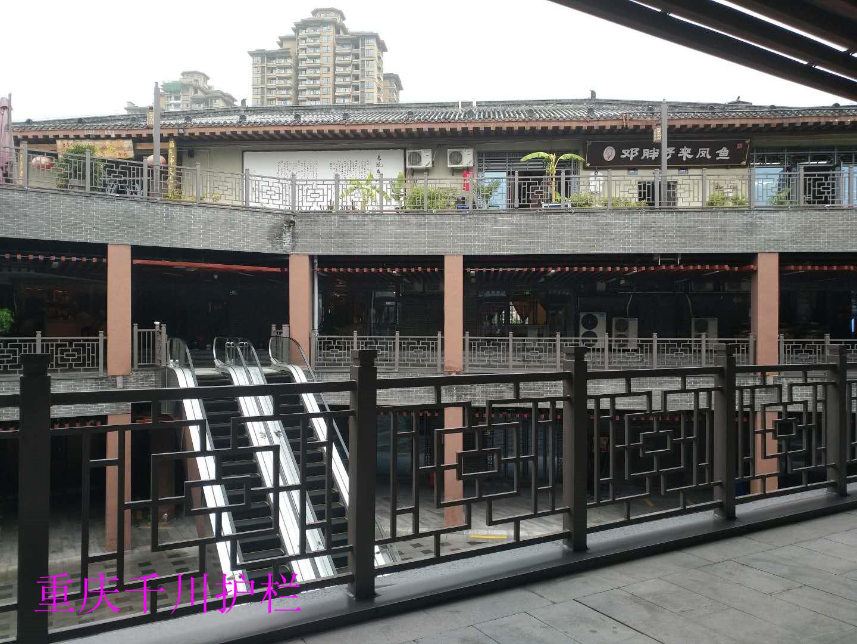 重庆铁艺栏杆