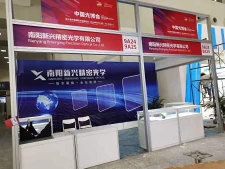 公司參加深圳國際光學博覽會。