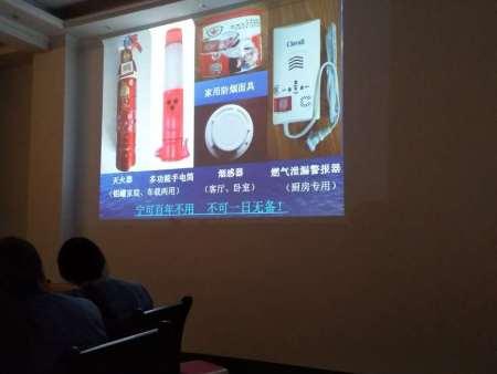 河南省政安防火中心李教官來司進行消防培訓并指導員工進行滅火器使用的演練