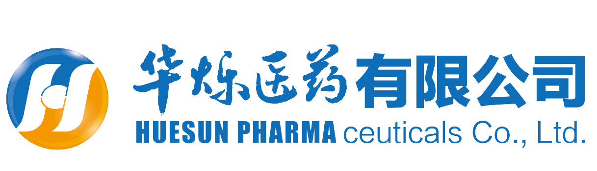 河南华烁医药有限公司