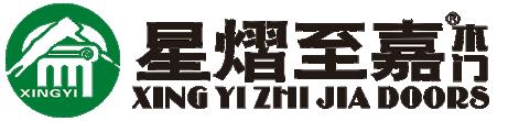 重庆星熠木门