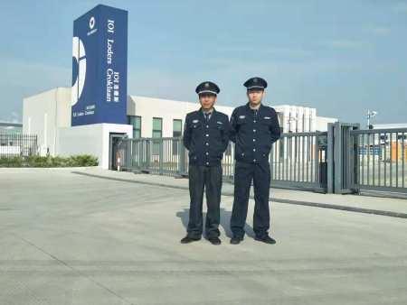 IOI(廈門)油脂科技有限公司