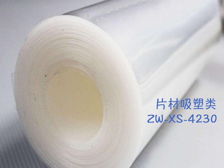 2019中國綠色包裝行業市場概況和發展前景分析 帶動中國可降解塑料市場迅猛發展 泉州生物降解塑料|泉州降解塑料廠家|福建注塑餐具廠家|福建降解塑料價格  佰信(福建)新材料科技有限公司