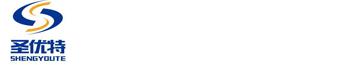 河南圣优特电力科技无限公司