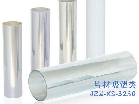 JZW-XS-3250