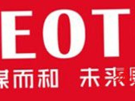 """为""""长沙模式""""助威,为""""中国智造""""喝彩!"""