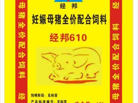 哺乳母猪全价配合万博manbetx客户端 经邦620