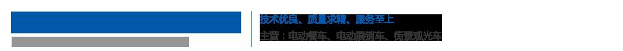 青州红日车业有限公司