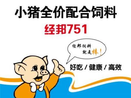 小猪全价配合万博manbetx客户端 经邦751