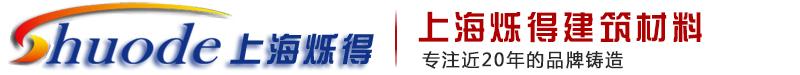 万博app下载最新版_万博体育app官方网_万博体育app苹果下载地址.