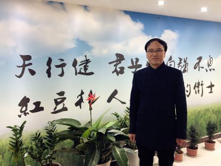盆景租赁部总监——王伟