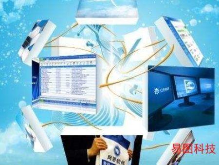 湖南易图科技分享:互联网环境下的新营销方式