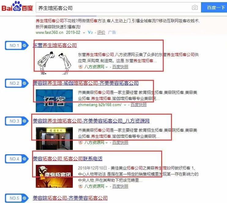 郑州网络推广优化分享五步让你对SEO优化有一个系统的理解「对seo优化更进一步了解」