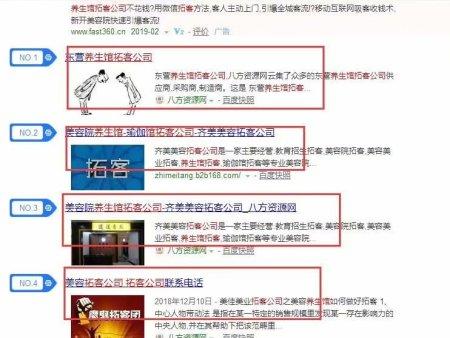 鄭州網站優化_河南鄭州網站推廣優化