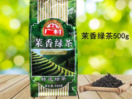 茉香绿茶叶