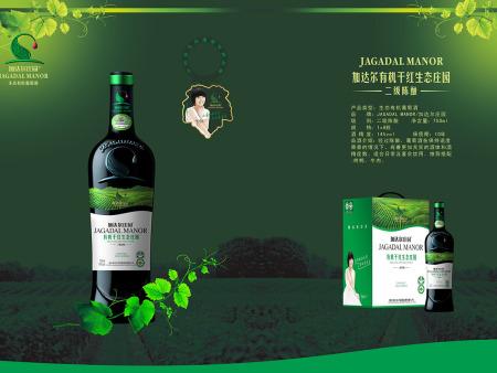 生态有机葡萄酒