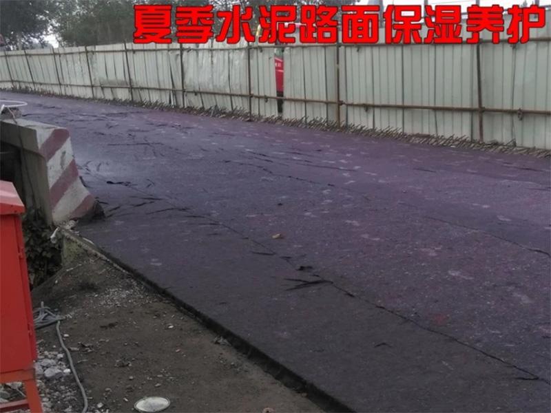 临沂毛毡厂
