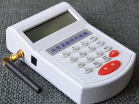 无线呼叫器HJ-618W