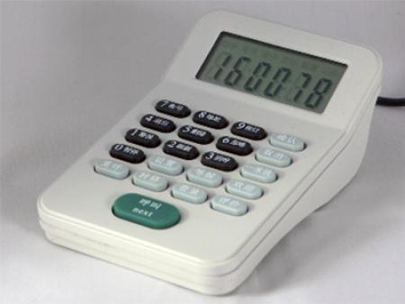 无线呼叫器HJ-621W