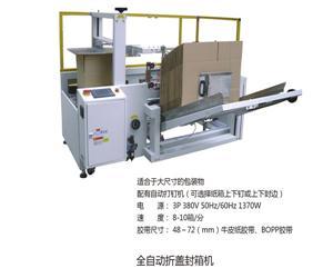 泰安纏繞包裝機|泰安包裝機械廠家