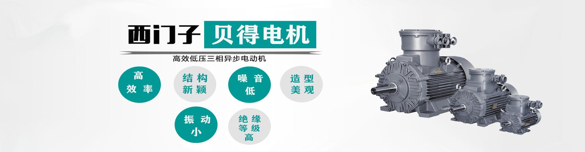 宁波亿航机电有限公司
