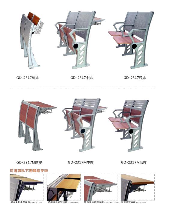 沈阳办公家具厂家分享办公家具常见问题和维修应对的方法